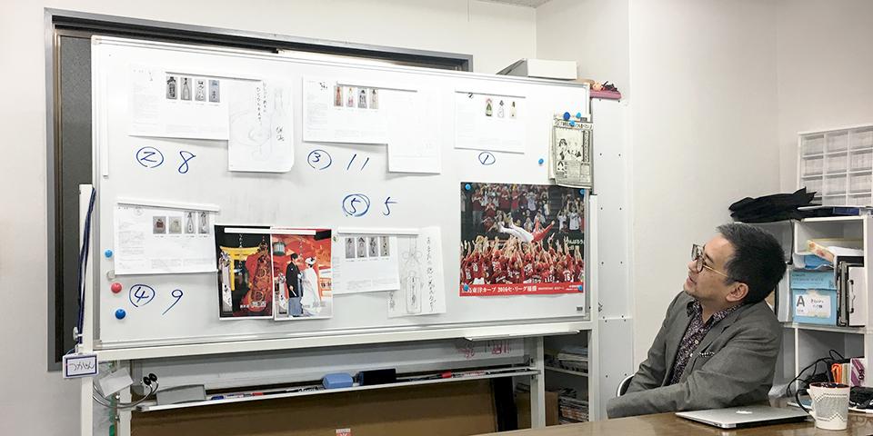 【レポート】3/18 特別講義 グラフィックデザイナー 納島正弘さん